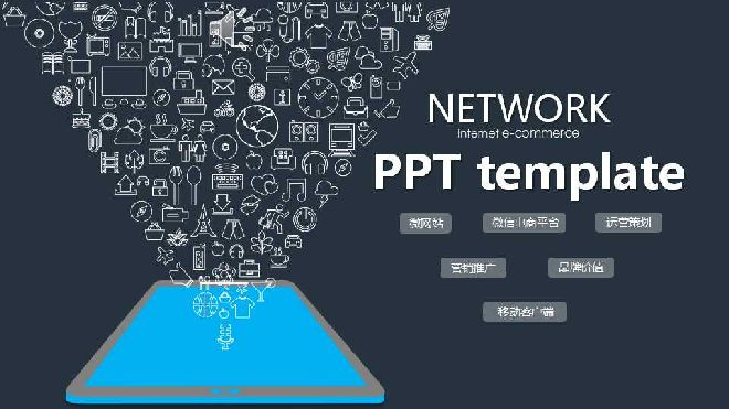 Internet Business Theme Ppt Template Best Powerpoint