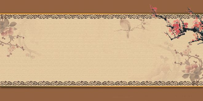 Classical Chinese Style PowerPoint Background