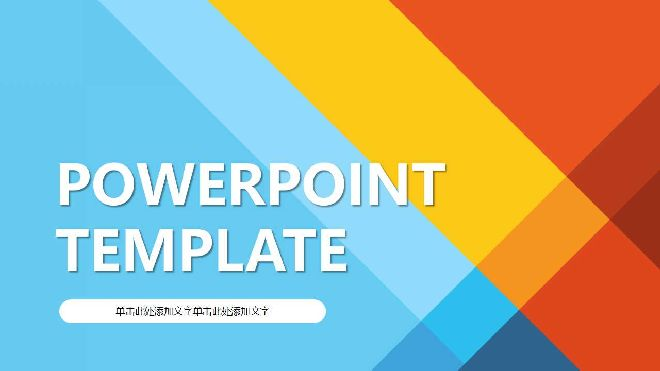 Annual Work Report Ppt Template Best Powerpoint Templates