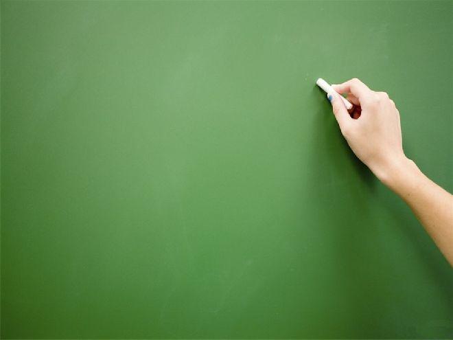 green blackboard powerpoint background free powerpoint