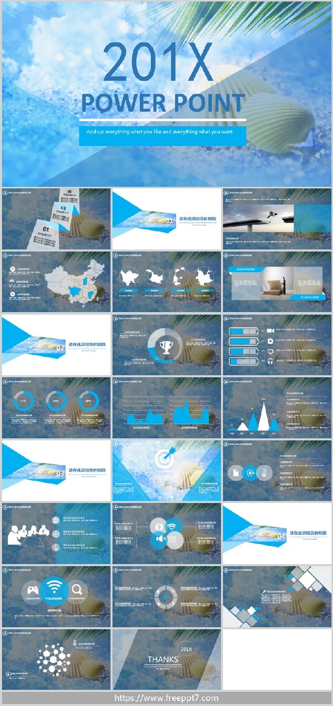 Summer Powerpoint Templatefree Powerpoint Templates And Google