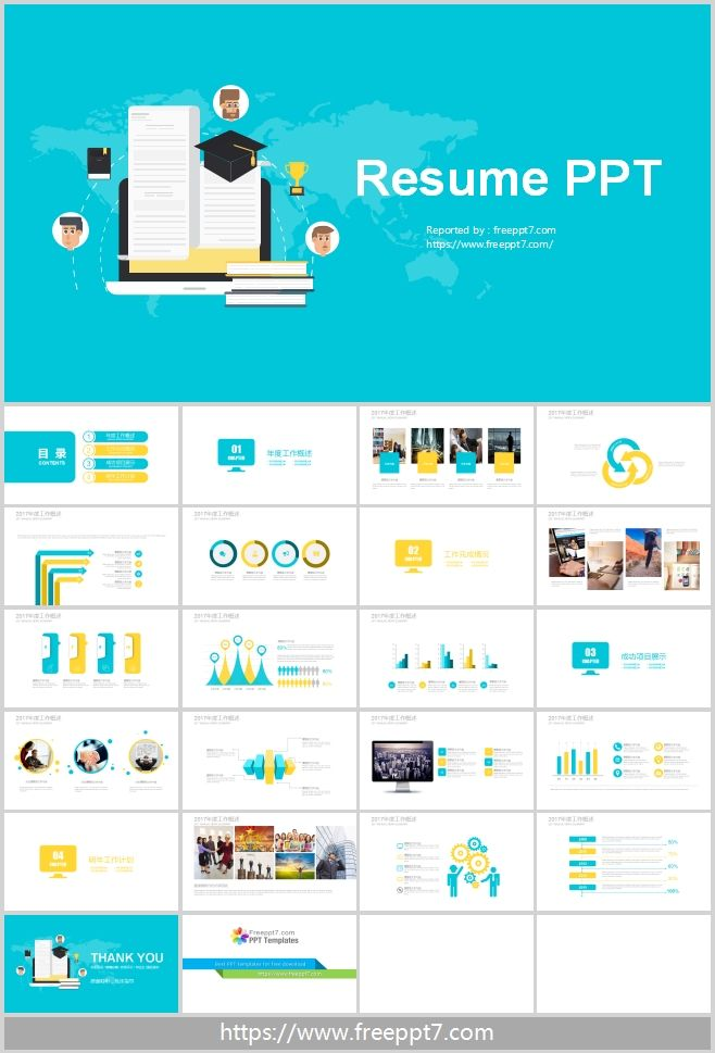 personal resume powerpoint template best powerpoint