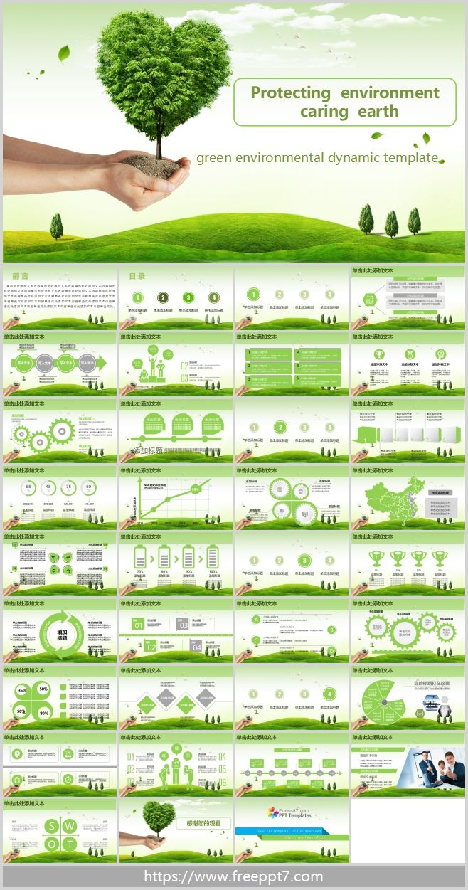 Green Environmental Dynamic Ppt Template Best Powerpoint Templates And Google Slides For Free Download
