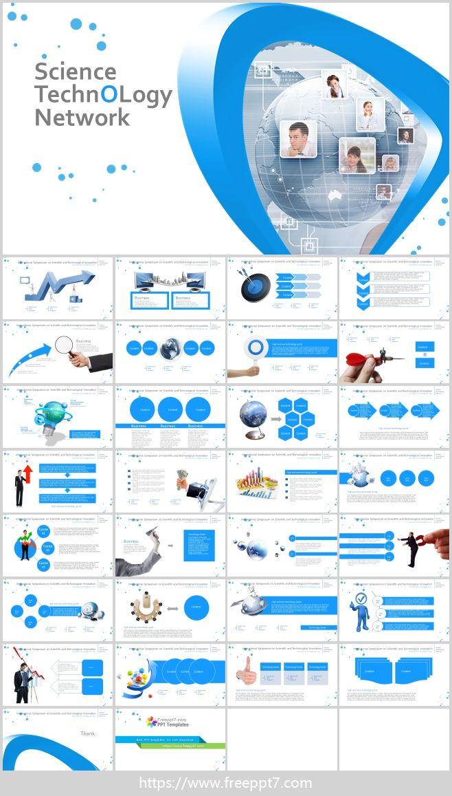 Best Network Technology Powerpoint Templates Best Powerpoint