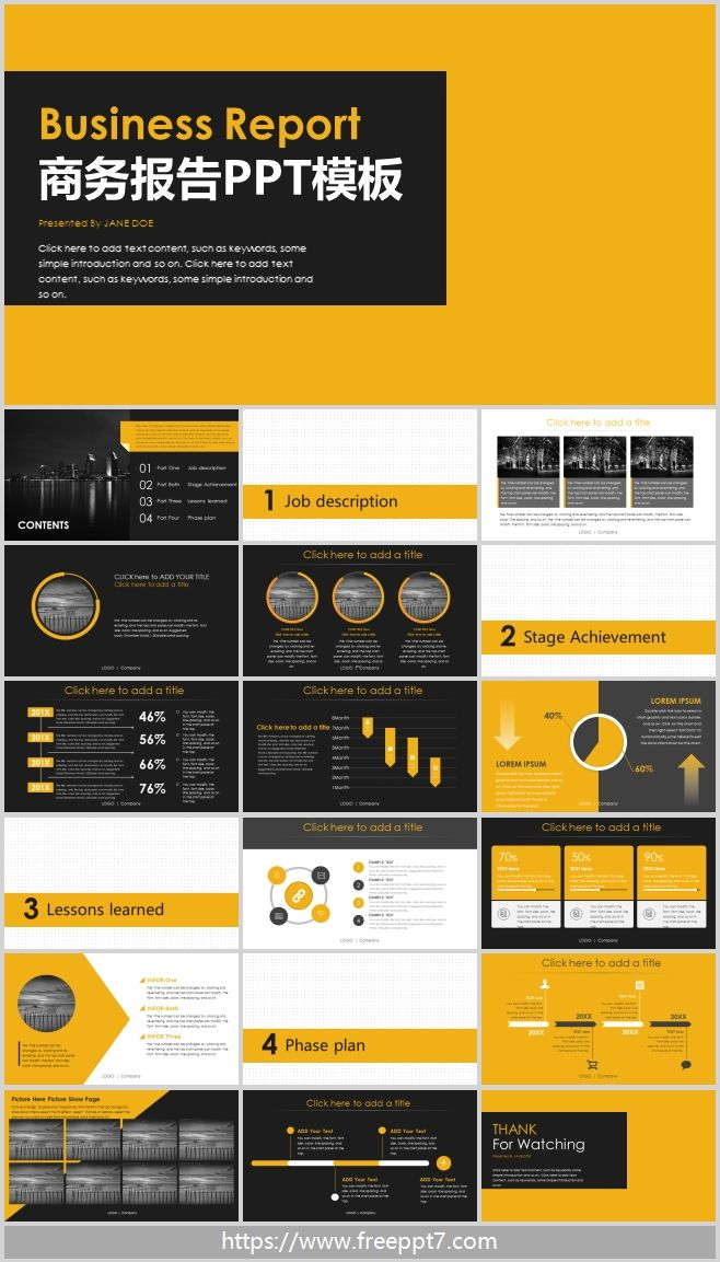 Yellow Minimalist Powerpoint Template Best Powerpoint