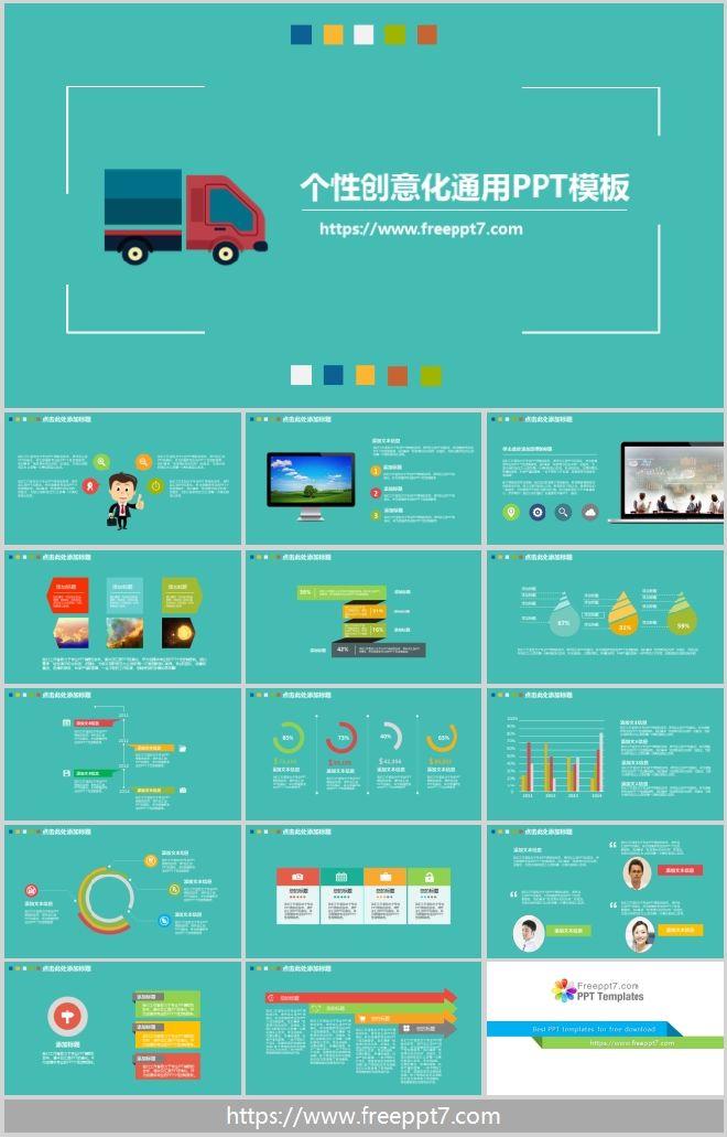 Flat Cartoon Powerpoint Template 3 Best Powerpoint Templates