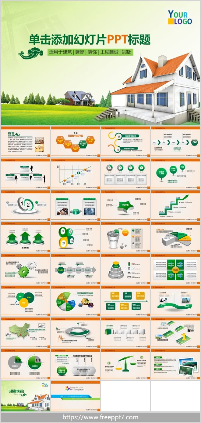 Construction Industry Powerpoint Template Best Powerpoint