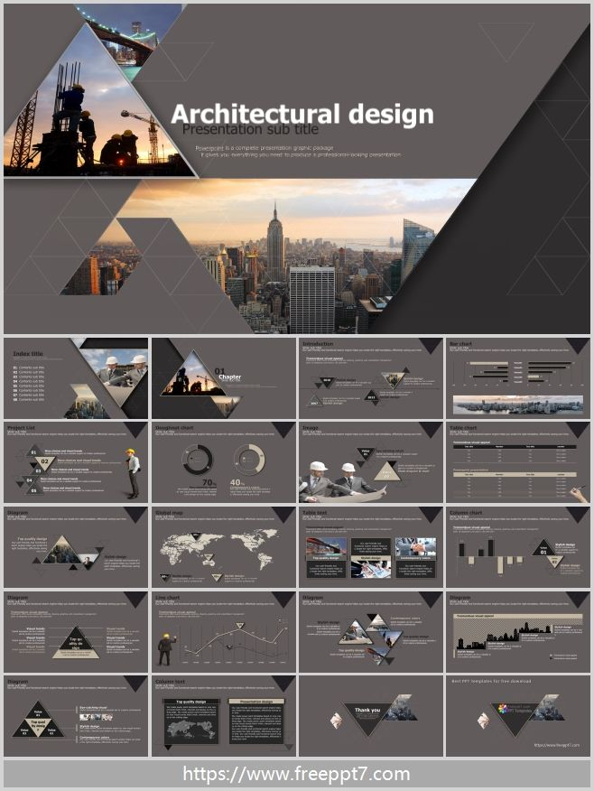 Architectural Design Powerpoint Templates Best Powerpoint