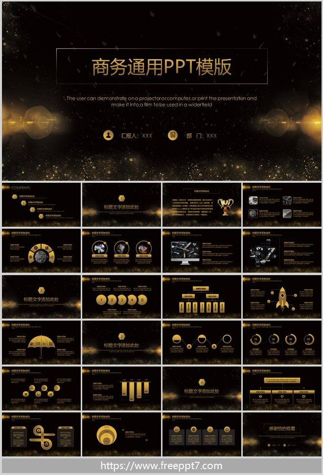 Black And Gold Ppt Template Download Template Power Point 2020