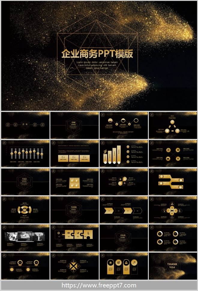 Black Gold Series Business Powerpoint Template 4 Best