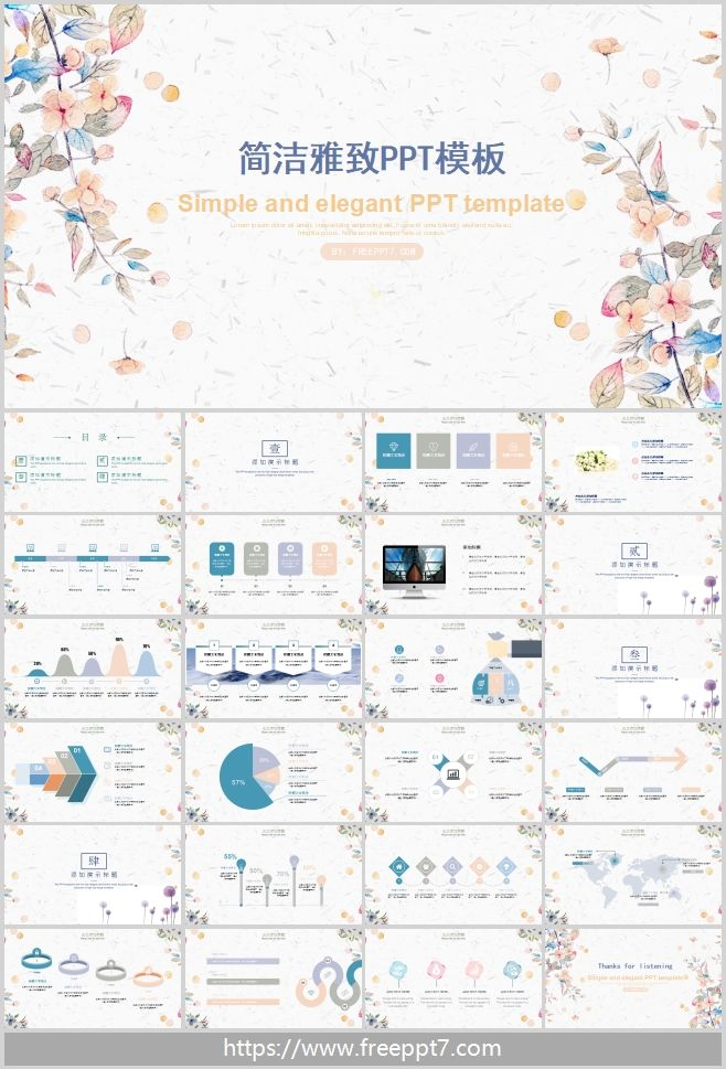 Simple And Elegant Powerpoint Template Best Powerpoint Templates And Google Slides For Free Download