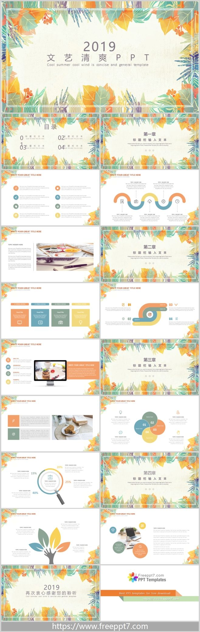 Fresh Powerpoint Template For Literature And Art Best
