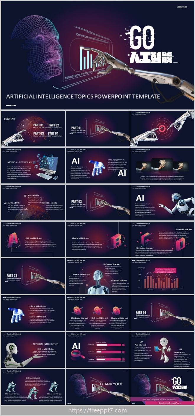 Artificial Intelligence Theme Powerpoint Templates Best