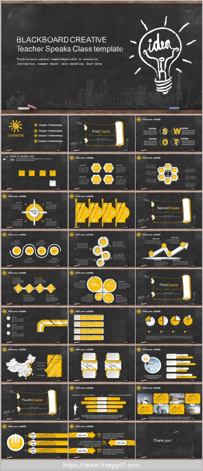 Blackboard Creative Hand Drawing Powerpoint Templates Best