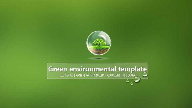 High Quality Green Dynamic PowerPoint