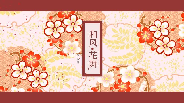Japanese Culture Theme Powerpoint Template Best Powerpoint