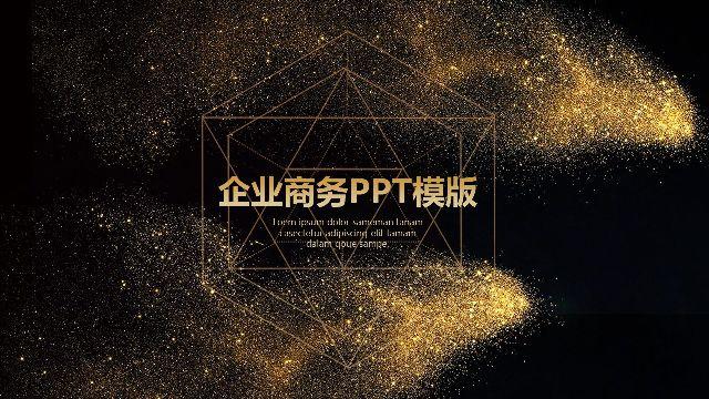 Black Gold Series Business Powerpoint Template 4 Best