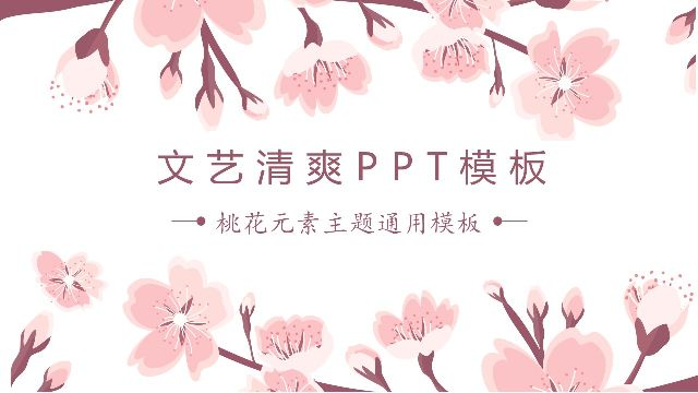 chinese wind powerpoint templates best powerpoint