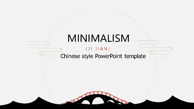 Chinese Wind Powerpoint Templates Best Powerpoint Templates